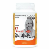 MULTI VITAMIN FOR WOMAN _ 1_200mg of tablet_ 216 tablets
