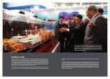 2014 China Maritime