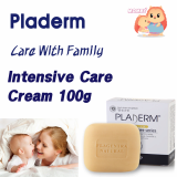PLADERM INTENSIVE CARE SOAP