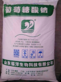 sodium gluconate_ concrete additive_industry grade