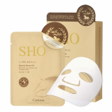 RODIN SHO Perfect Glow Mask