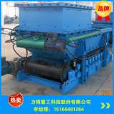moving belt feeder for coal metallurgy chemical electric power and building materials