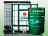 Hot-box resin ZFR602