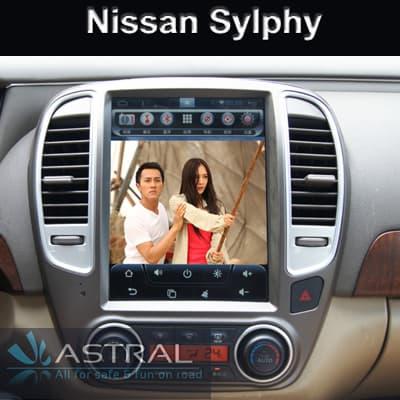 Car Audio Players Suzuki Baleno Factory Professional Custom
