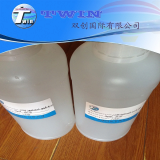 50_ liquid water treatment grade Aluminum Chlorohydrate ACH