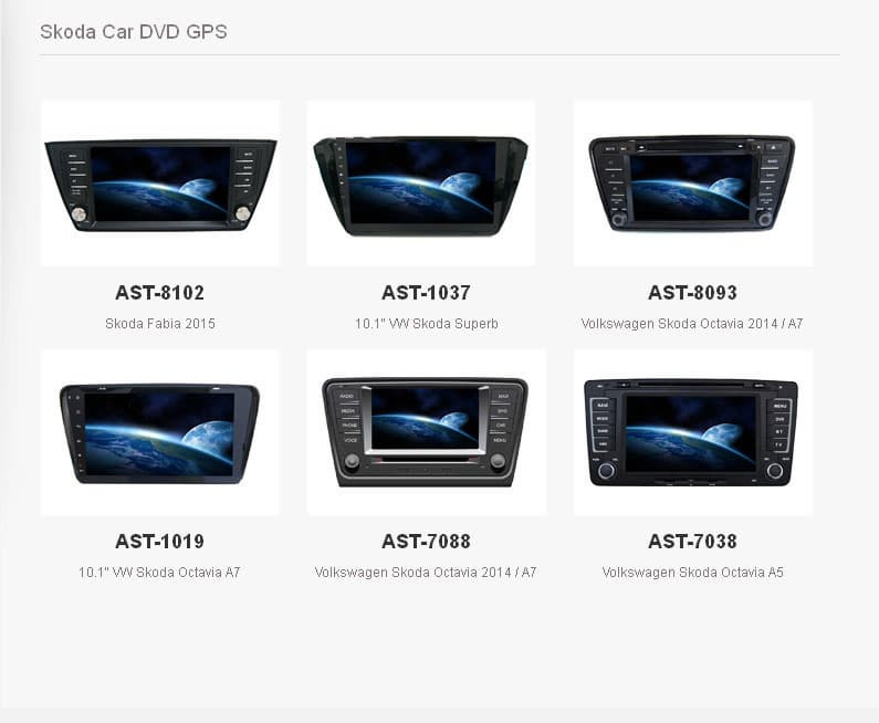 In_car Entertainment Systems_Manufacturers_VW Tiguan 2017