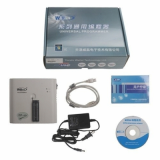 Wellon VP_499 EEPROM Programmer upgrade VP_496 programmer
