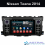 Car Audio Players Nissan Navara Factory Professional Custom