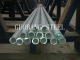 incoloy800H/Alloy800H/UNS N08810 Nickel Alloy Pipe and Tubing