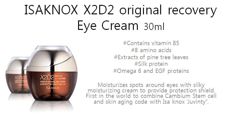 Isaknox X2D2 original recovery eye cream 30ml