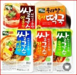 rice noodle _ lunch box _ cup_