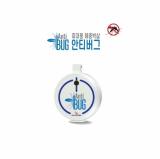 portable mosquito repellent _ChungCheong K_VENTURE Fair_Republic of Korea_