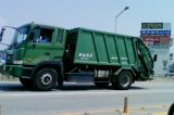 Garbage Compactor Truck (HGCH2100)