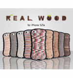 Real Wood Smart Phone Case