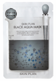 SKIN PLAN BLACK AQUA MASK