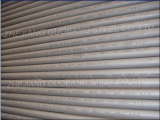 Monel400/Alloy400/UNS N04400 Nickel alloy Pipe and Tube