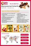 BeijingInternational Import Food Expo 2014
