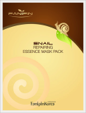 Snail Repairing Essence Mask Pack(Face Mask)