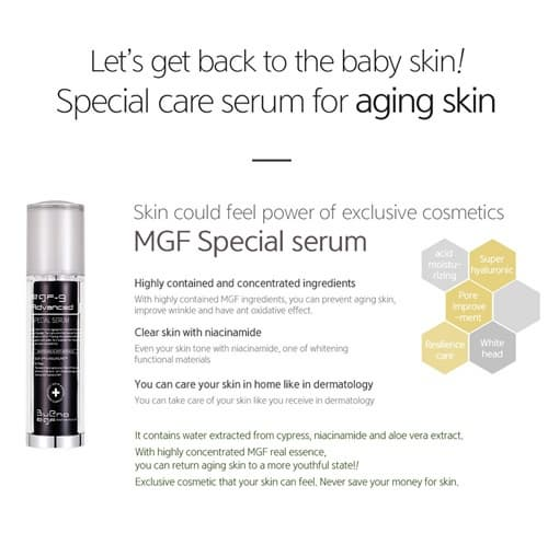 Bueno EGF Special Serum_ skin care _ Essence _advanced serum