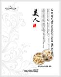 Herbal Ingredients Mask Pack(Anti-aging)