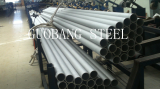 904L/UNS N08904/W.Nr.1.4539 Stainless Steel Pipe/Tue