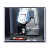 Machine Vision Education System (Robot Vision System)