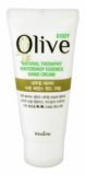 _MIRA_ OLIVE NATURAL THERAPY WATERDROP ESSENCE HAND CREAM