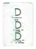J-00334C,D,E.jpg