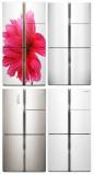 PRAUD (Refrigerator)