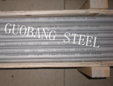 Inconel625/UNS N06625/Alloy625 Nickel Alloy Pipe and Tube