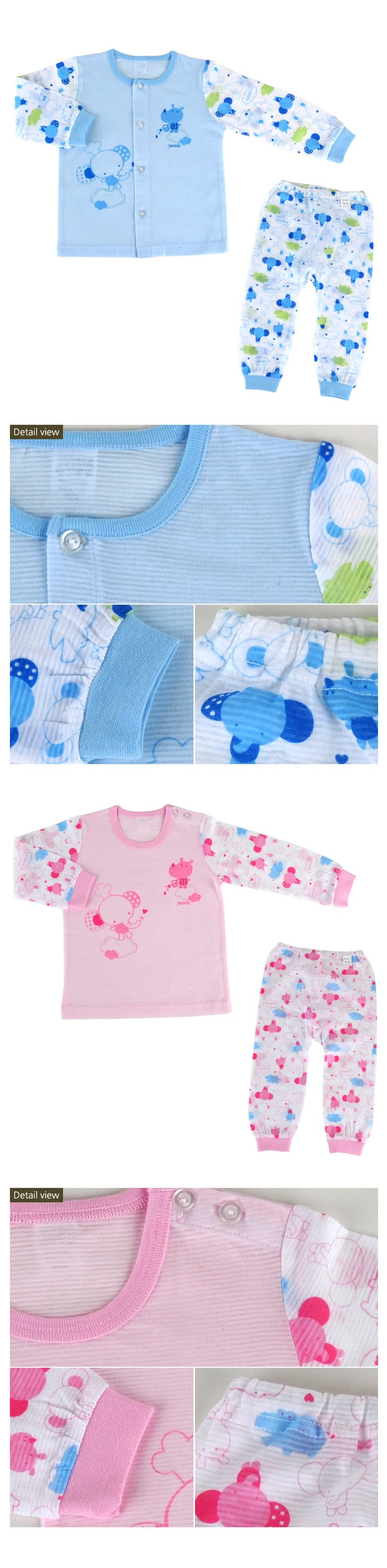 single layer long sleeves pajama baby elephant
