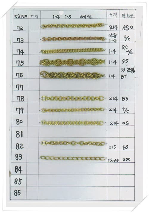 Brass Chains for imitation jewelry -KS01-