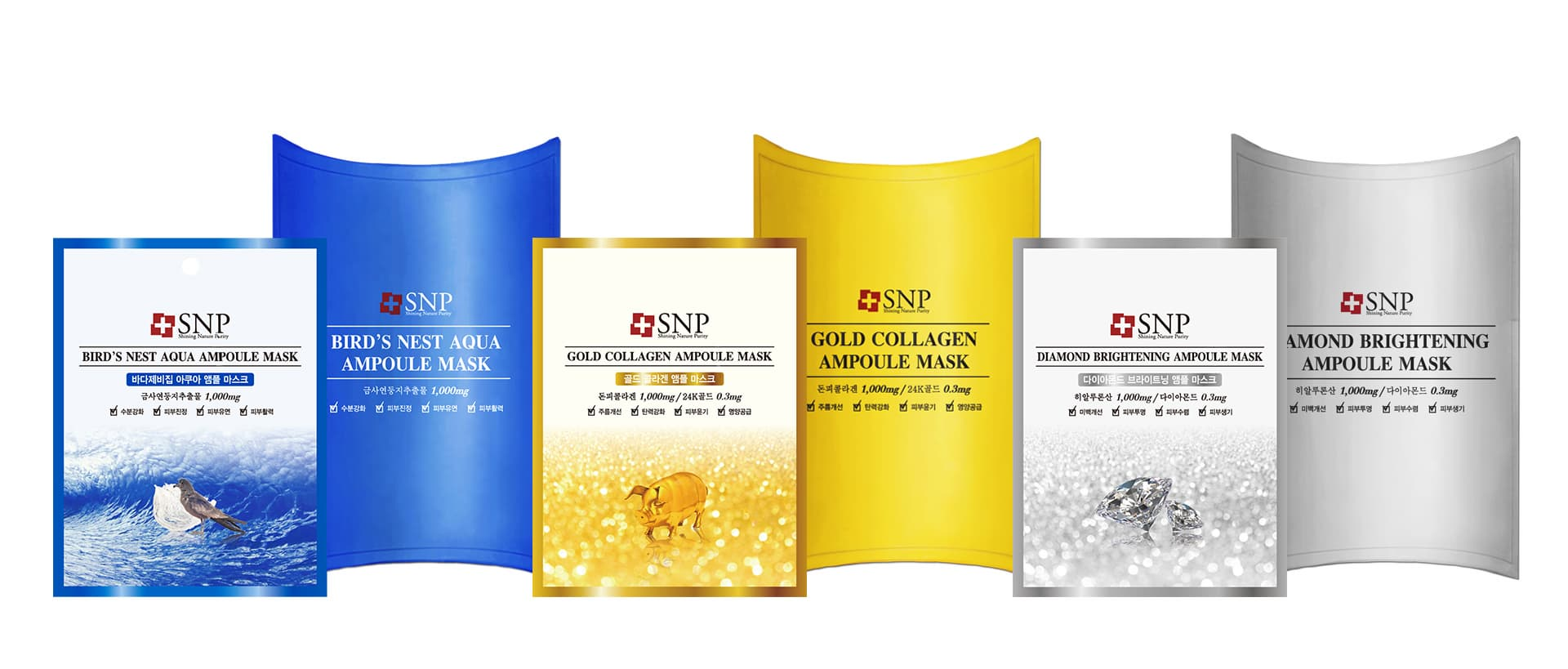 85_SNP Bird-s Nest AQUA AMPOULE MASK