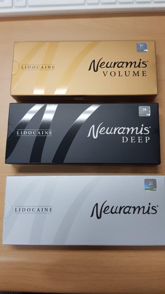 neuramis   tradekorea