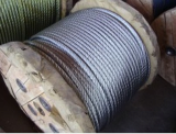 6X19S+FC 6X19S+IWR marine ropes