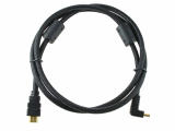 AM/M HDMI Ferrite Core Cable with 90 Right A