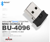 Bluetooth Dongle BU_4096