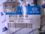 KIA MORNING spare parts_87131 07000_