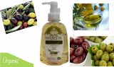 Organia Naturals Olive Essence Oil