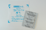 warm-detox-foot-patch-sap-sheet-pads-04.jpg