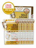 Gold Caviar Silk Celloulose Mask Sheet