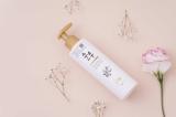 Pime Remade Soonsoo Feminine Wash Skin Care Cosmetics