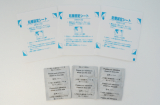 warm-detox-foot-patch-sap-sheet-pads-05.jpg