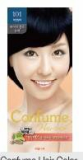 Confume Hair Color[WELCOS CO., LTD.]