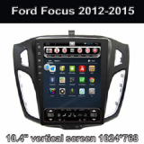 Ford Navigation System for Focus 2012_2015 Vertical Screen