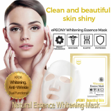 Natural Essence  Mask Pack _ whithening