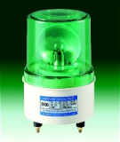 S100U -Small Size Rotating Warning Light(Beacon)