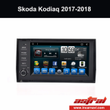 Best Chinese Double Din Stereo GPS Skoda Kodiaq 2017 2018
