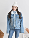 Jacket_ Denim_ Outer_ Women_s Clothing