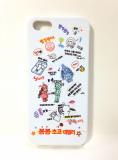 Mobile phone case korea supplier Bong Bong story
